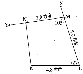 RBSE Solutions for Class 8 Maths Chapter 7 चतुर्भुज की रचना Ex 7.4 Q1a