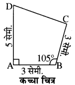 RBSE Solutions for Class 8 Maths Chapter 7 चतुर्भुज की रचना Ex 7.4 Q2