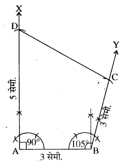 RBSE Solutions for Class 8 Maths Chapter 7 चतुर्भुज की रचना Ex 7.4 Q2a