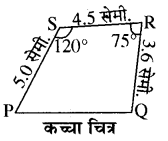 RBSE Solutions for Class 8 Maths Chapter 7 चतुर्भुज की रचना Ex 7.4 Q3