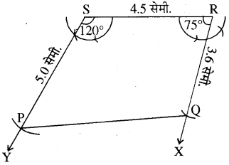 RBSE Solutions for Class 8 Maths Chapter 7 चतुर्भुज की रचना Ex 7.4 Q3a