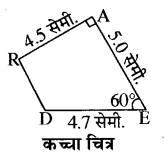 RBSE Solutions for Class 8 Maths Chapter 7 चतुर्भुज की रचना Ex 7.4 Q4
