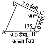 RBSE Solutions for Class 8 Maths Chapter 7 चतुर्भुज की रचना Ex 7.4 Q5
