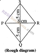 RBSE Solutions for Class 8 Maths Chapter 7 Construction of Quadrilaterals Additional Questions img-10
