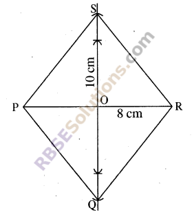RBSE Solutions for Class 8 Maths Chapter 7 Construction of Quadrilaterals Additional Questions img-11