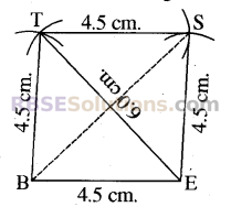RBSE Solutions for Class 8 Maths Chapter 7 Construction of Quadrilaterals Ex 7.1 img-8