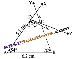 RBSE Solutions for Class 8 Maths Chapter 7 Construction of Quadrilaterals Ex 7.5 img-4