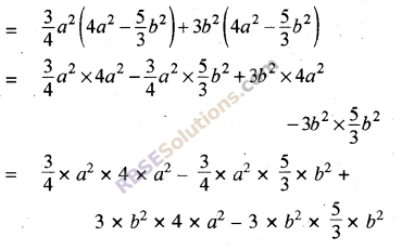 RBSE Solutions for Class 8 Maths Chapter 9 Algebraic ExpressionsEx 9.2 img-1