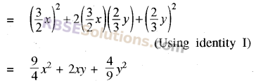 RBSE Solutions for Class 8 Maths Chapter 9 Algebraic ExpressionsEx 9.3 img-2