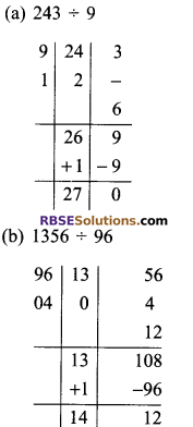 RBSE Solutions for Class 9 Maths Chapter 1 Vedic Mathematics Additional Questions 11
