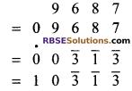 RBSE Solutions for Class 9 Maths Chapter 1 Vedic Mathematics Ex 1.2 3