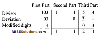 RBSE Solutions for Class 9 Maths Chapter 1 Vedic Mathematics Ex 1.3 15