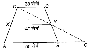 RBSE Solutions for Class 9 Maths Chapter 10 त्रिभुजों तथा चतुर्भुजों के क्षेत्रफल Miscellaneous Exercise Q24