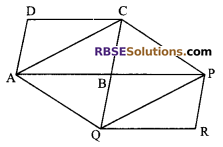 RBSE Solutions for Class 9 Maths Chapter 10 Area of Triangles and Quadrilaterals Additional Questions - 22
