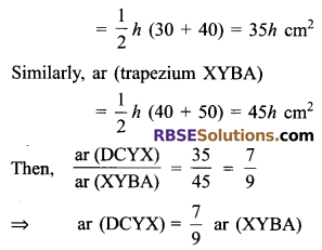 RBSE Solutions for Class 9 Maths Chapter 10 Area of Triangles and Quadrilaterals Miscellaneous Exercise - 22