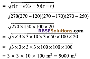 RBSE Solutions for Class 9 Maths Chapter 11 Area of Plane Figures Miscellaneous Exercise - 1