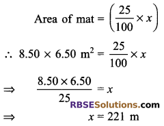 RBSE Solutions for Class 9 Maths Chapter 11 Area of Plane Figures Miscellaneous Exercise - 14