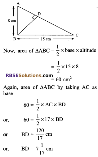 RBSE Solutions for Class 9 Maths Chapter 11 Area of Plane Figures Miscellaneous Exercise - 4