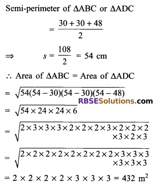 RBSE Solutions for Class 9 Maths Chapter 11 Area of Plane Figures Miscellaneous Exercise - 7