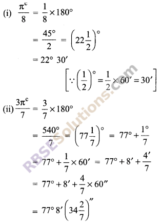 RBSE Solutions for Class 9 Maths Chapter 13 Angles and their Measurement Additional Questions - 5