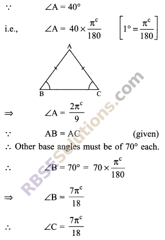 RBSE Solutions for Class 9 Maths Chapter 13 Angles and their Measurement Additional Questions - 8
