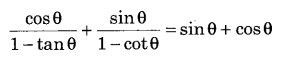RBSE Solutions for Class 9 Maths Chapter 14 न्यून कोणों के त्रिकोणमितीय अनुपातEx 14.3 Q7