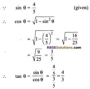 RBSE Solutions for Class 9 Maths Chapter 14 Trigonometric Ratios of Acute Angles Ex 14.2 - 12