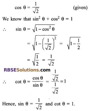 RBSE Solutions for Class 9 Maths Chapter 14 Trigonometric Ratios of Acute Angles Ex 14.2 - 14