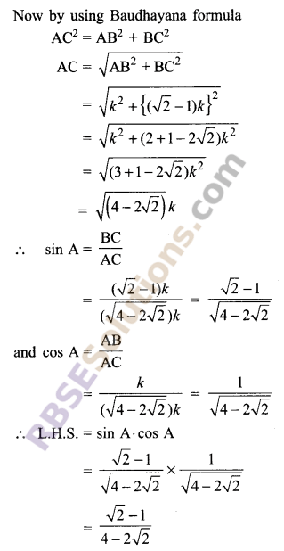 RBSE Solutions for Class 9 Maths Chapter 14 Trigonometric Ratios of Acute Angles Ex 14.2 - 9