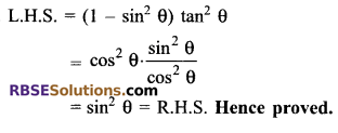 RBSE Solutions for Class 9 Maths Chapter 14 Trigonometric Ratios of Acute Angles Ex 14.3 - 1