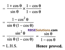 RBSE Solutions for Class 9 Maths Chapter 14 Trigonometric Ratios of Acute Angles Ex 14.3 - 12