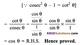 RBSE Solutions for Class 9 Maths Chapter 14 Trigonometric Ratios of Acute Angles Ex 14.3 - 21