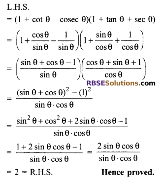 RBSE Solutions for Class 9 Maths Chapter 14 Trigonometric Ratios of Acute Angles Ex 14.3 - 22