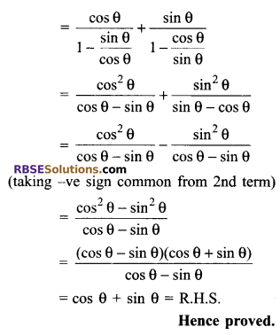 RBSE Solutions for Class 9 Maths Chapter 14 Trigonometric Ratios of Acute Angles Ex 14.3 - 7