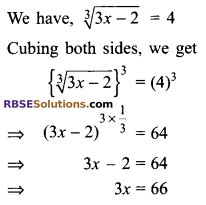 RBSE Solutions for Class 9 Maths Chapter 2 Number System Additional Questions 28