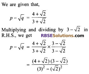 RBSE Solutions for Class 9 Maths Chapter 2 Number System Additional Questions 38