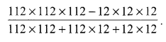 RBSE Solutions for Class 9 Maths Chapter 3 Polynomial Additional Questions 10