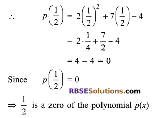 RBSE Solutions for Class 9 Maths Chapter 3 Polynomial Additional Questions 5