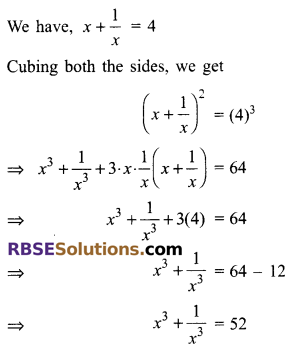 RBSE Solutions for Class 9 Maths Chapter 3 Polynomial Additional Questions 8