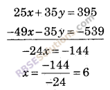 RBSE Solutions for Class 9 Maths Chapter 4 दो चरों वाले रैखिक समीकरण Miscellaneous Exercise 14