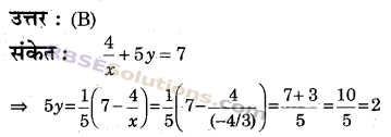 RBSE Solutions for Class 9 Maths Chapter 4 दो चरों वाले रैखिक समीकरण Miscellaneous Exercise 2
