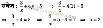 RBSE Solutions for Class 9 Maths Chapter 4 दो चरों वाले रैखिक समीकरण Miscellaneous Exercise 3