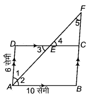 RBSE Solutions for Class 9 Maths Chapter 9 चतुर्भुज Miscellaneous Exercise Q23