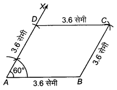 RBSE Solutions for Class 9 Maths Chapter 9 चतुर्भुज Miscellaneous Exercise Q38.1