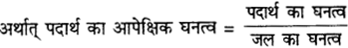 RBSE Solutions for Class 9 Science Chapter 9 बल और गति 38