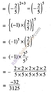 Rajasthan Board RBSE Class 8 Maths Chapter 3 Powers and Exponents Ex 3.1 12