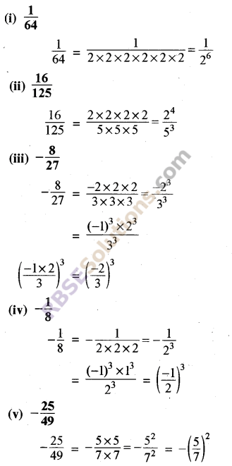 Rajasthan Board RBSE Class 8 Maths Chapter 3 Powers and Exponents Ex 3.1 8