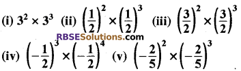 Rajasthan Board RBSE Class 8 Maths Chapter 3 Powers and Exponents Ex 3.1 9