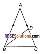 RBSE Solutions for Class 9 Maths Chapter 7 त्रिभुजों की सर्वांगसमता एवं असमिकाएँ Miscellaneous Exercise 25