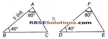 RBSE Solutions for Class 9 Maths Chapter 7 त्रिभुजों की सर्वांगसमता एवं असमिकाएँ Miscellaneous Exercise 6